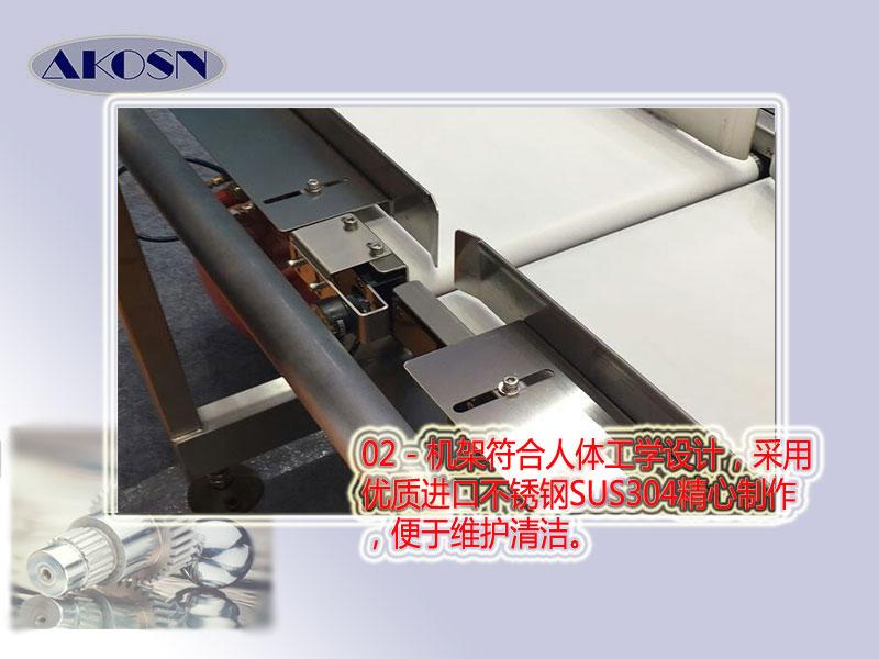 皮带式重量分级机